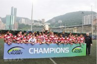 Asia Rugby Champions